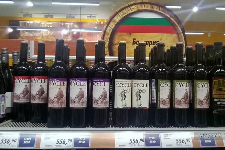 Как выбрать оригинальное вино из болгарии