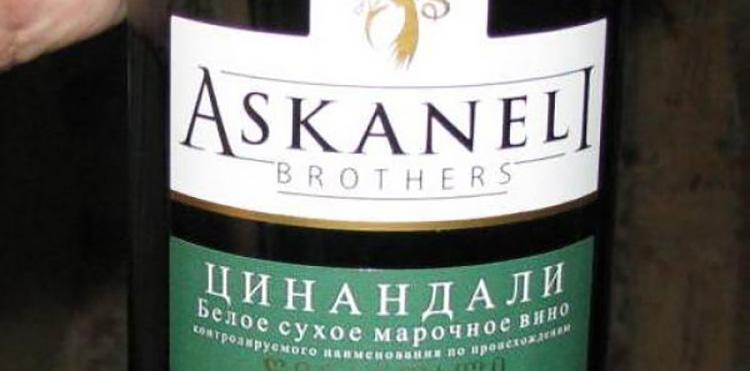 Askaneli Brothers Tsinandali