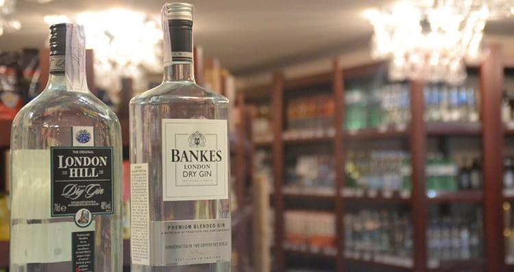 Джин Лондон это особый сорт напитка, который предусматривает сложную технологию производства.