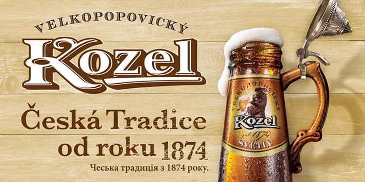 История Пиво Велкопоповицкий Козел