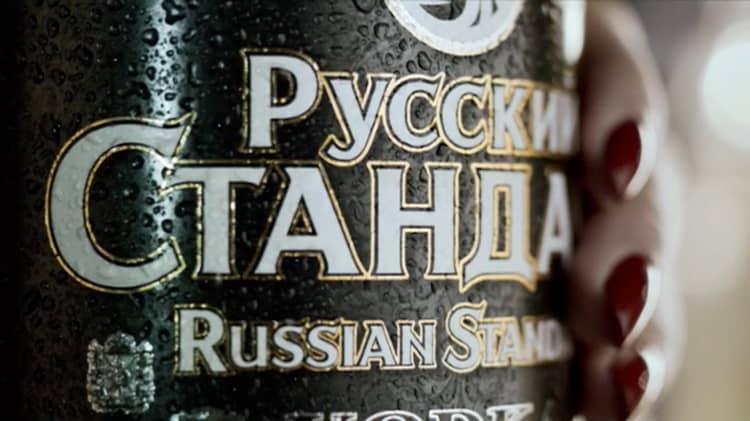 Обзор водки Русский стандарт