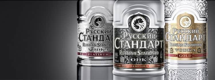 Как подавается водка русский стандарт платинум