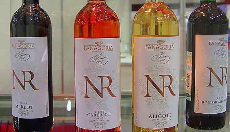 Какие виды Вино Фанагория 1957 есть