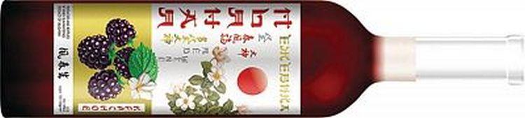Одна из известных марок по производству винного напитка.