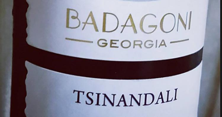 Вино Badagoni Tsinandali