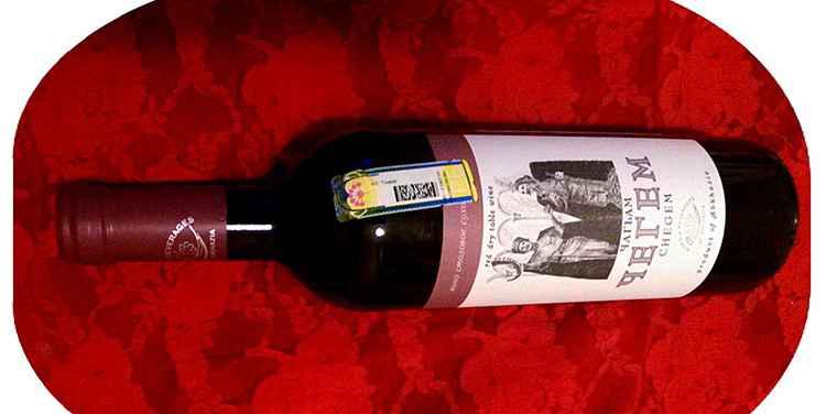 Вино Чегем как купить оригинальный напиток