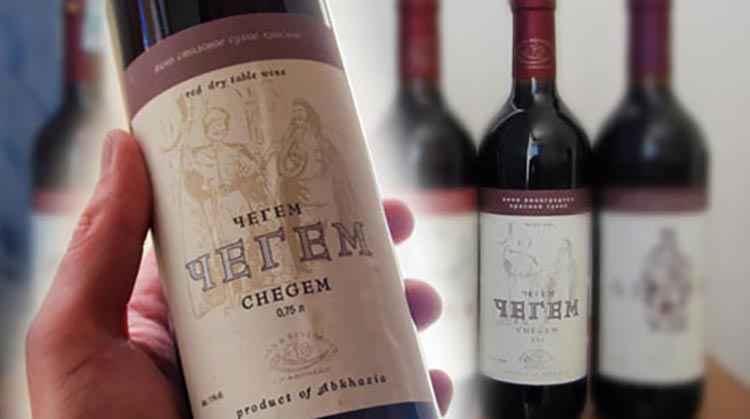 Вино Чегем отличное дополнение к праздничному столу