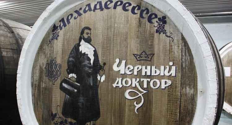 Вино Черный лекарь история напитка