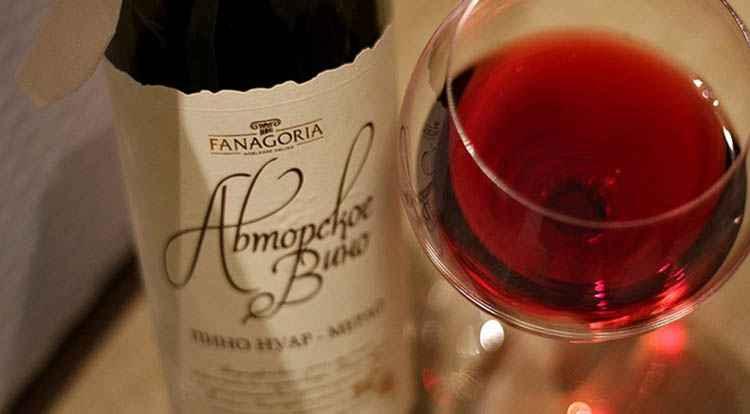 Вино Фанагория как подавать напиток