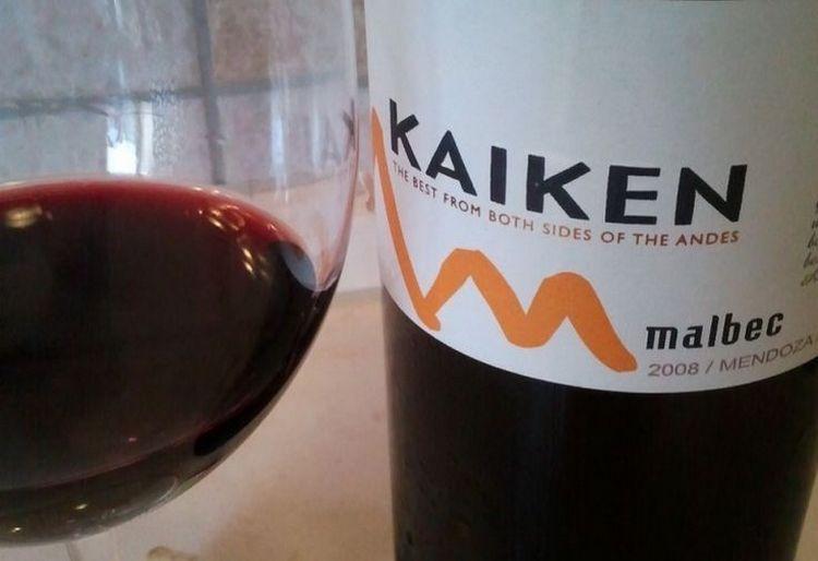Еще одна популярная марка этого вина.