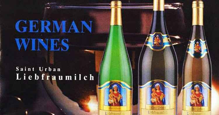 Виды Вино Молоко любимой женщины