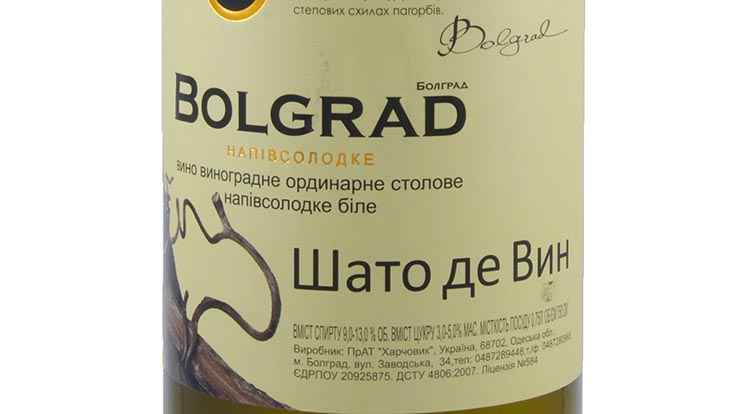 Вино Шато особенности данного напитка