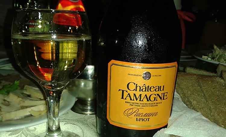 Вино Шато подойдет для любого празднования
