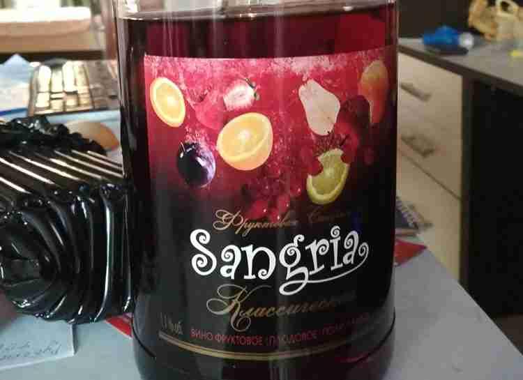 Вино Сангрия как купить оригинал