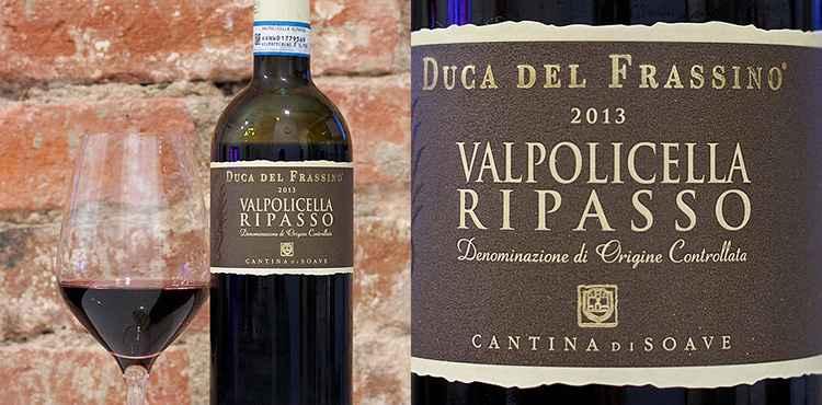 Вино Вальполичелла