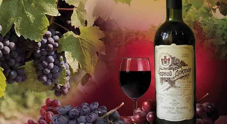 Вино черный лекарь подойдет к любому празднику