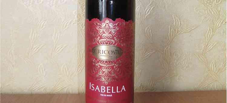 Вино изабелла классический рецепт