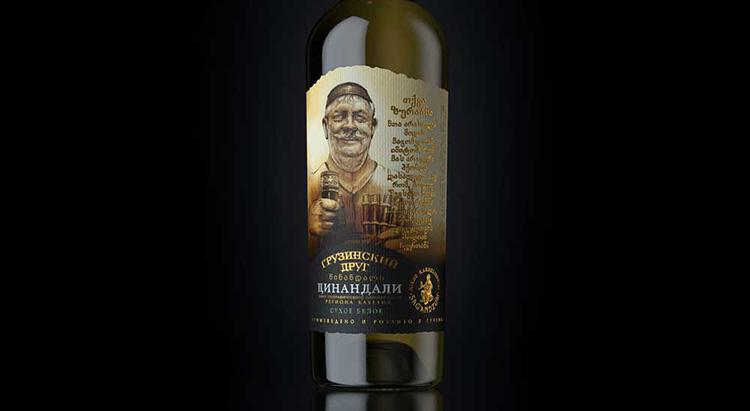 Вино цинандали как купить оригинал