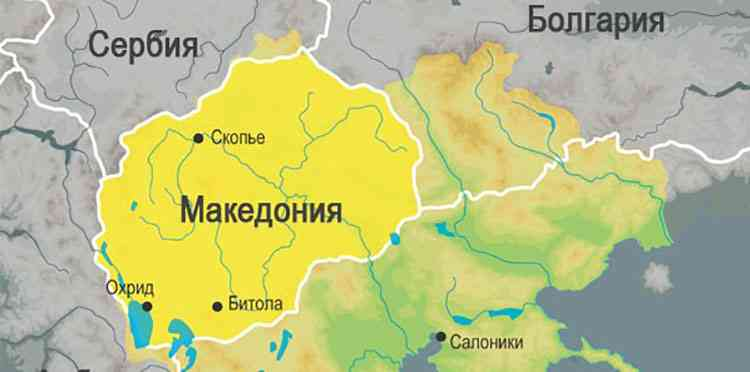 Регионы македонии в которых делают вино