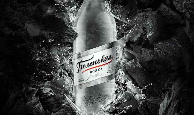 Водка Беленькая как правильно выбрать оригинальный напиток