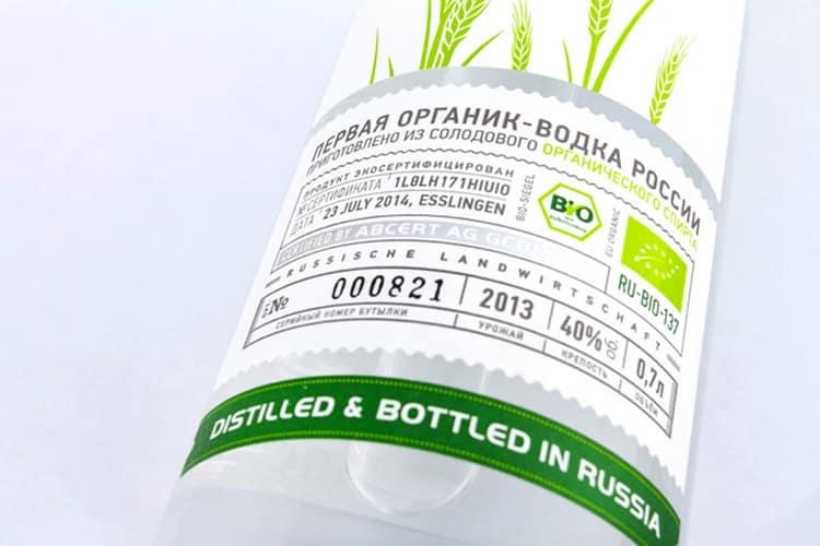 Обратите внимание на оформление оригинальных бутылок этого напитка.