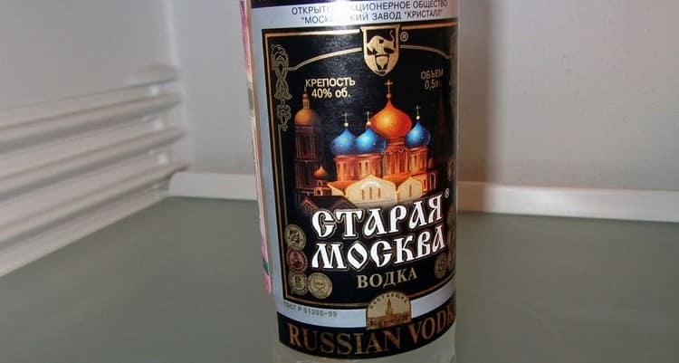 Завод предлагает также качественную водку Старая Москва.