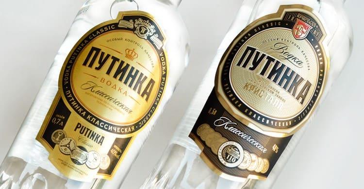 Важно обращать внимание на качество оформления бутылки и консистенцию продукта, поскольку Путинку тоже нередко подделывают.