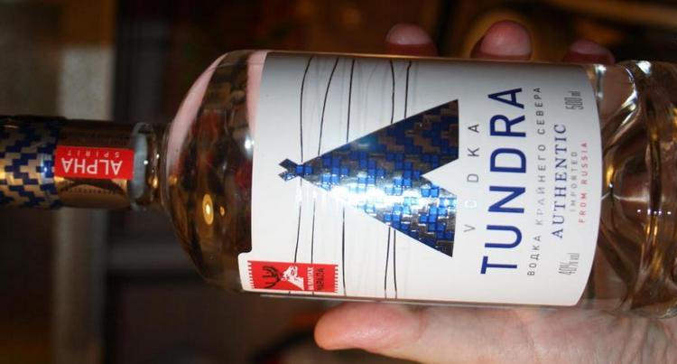 Водка Tundra authentic обязательно должна иметь на этикетке красную марку на английском языке.