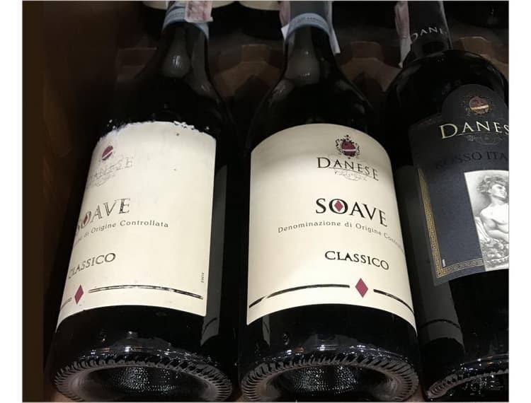 Как выбрать оригинальное вино соаве белое сухое и отличить от подделки