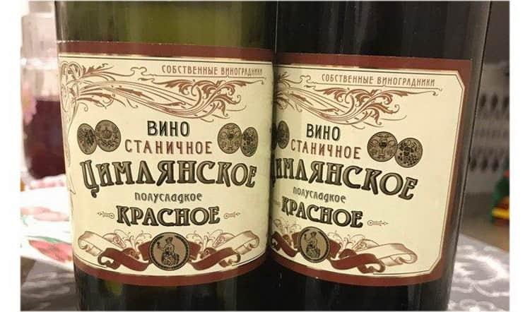 Как выбрать настоящее цимлянское вино красное полусладкое и отличить от подделки