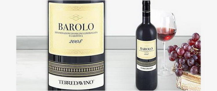 Как выбрать оригинальное итальянское вино бароло и отличить его от подделки