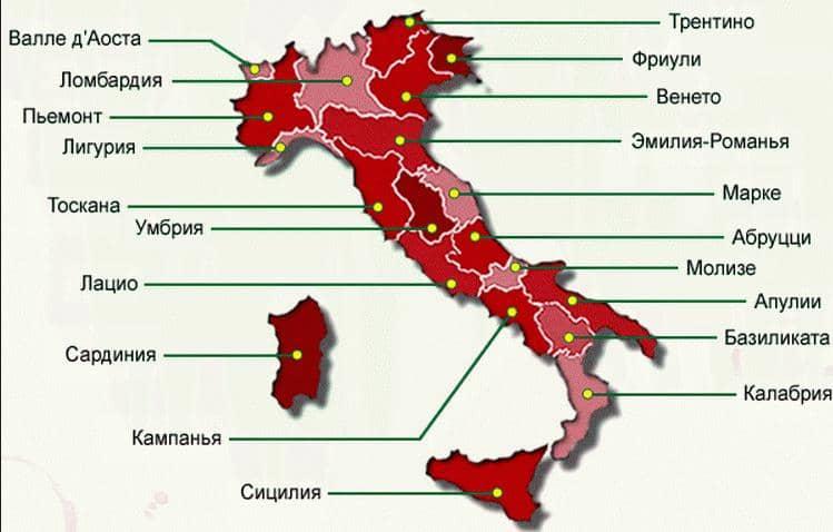 Регионы производства вина в италии