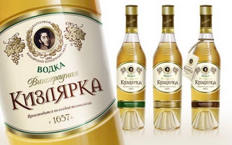 Краткая история водки Кизлярка