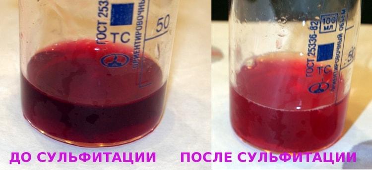 В производственных масштабах в целях профилактики используют сульфиты.