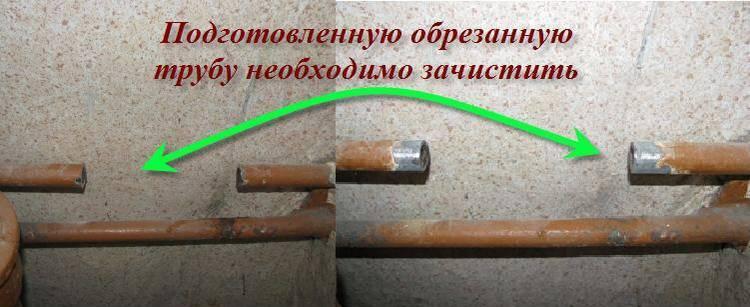 Можно также воспользоваться сваркой либо же в нужном месте разрезать трубу и нарезать резьбу.