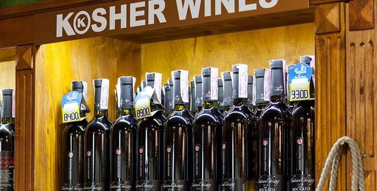 Кошерное вино и его особенности
