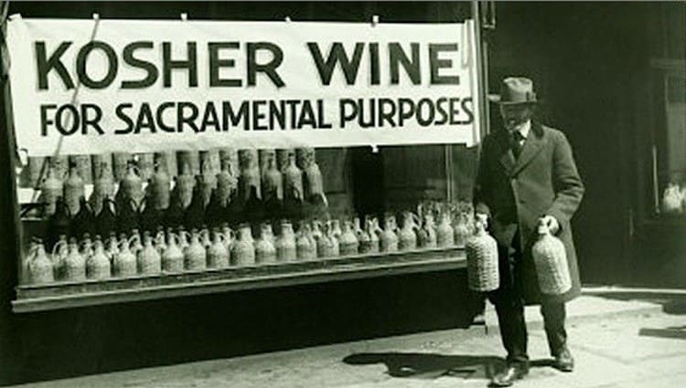 Еврейское вино изначально создавалось для религиозных нужд.