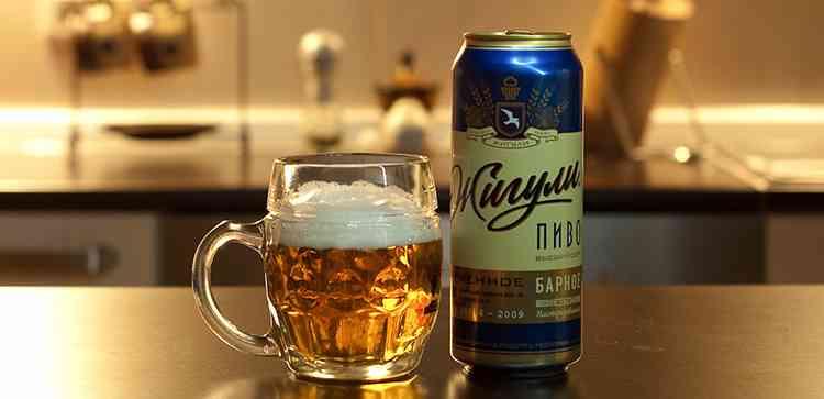 Пиво Жигули как правильно подавать напиток
