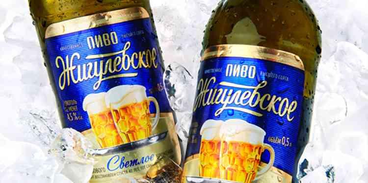 Пиво Жигули как купить оригинал