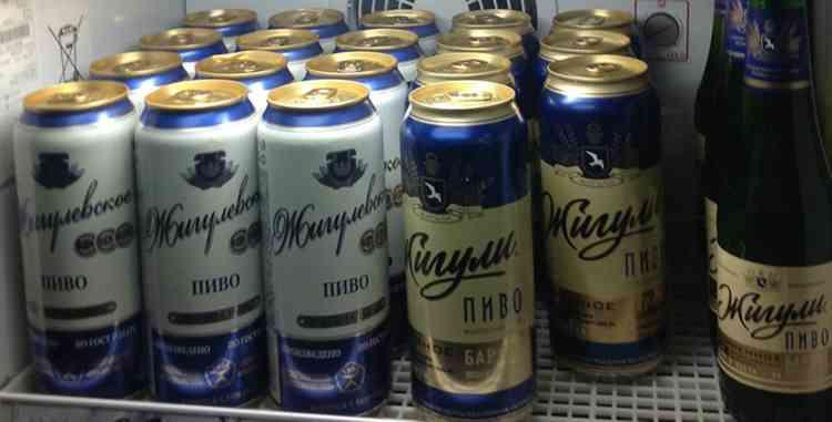 Пиво Жигули утолят жажду в горячий день