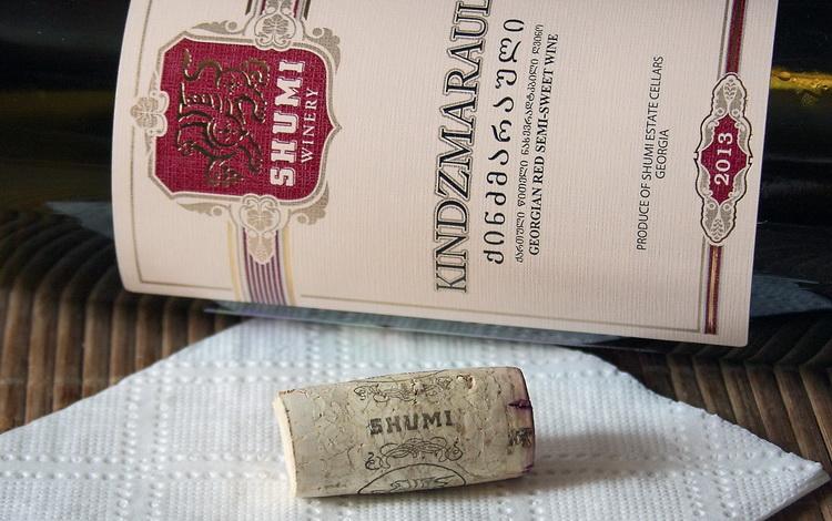 вино киндзмараули как отличить от подделки