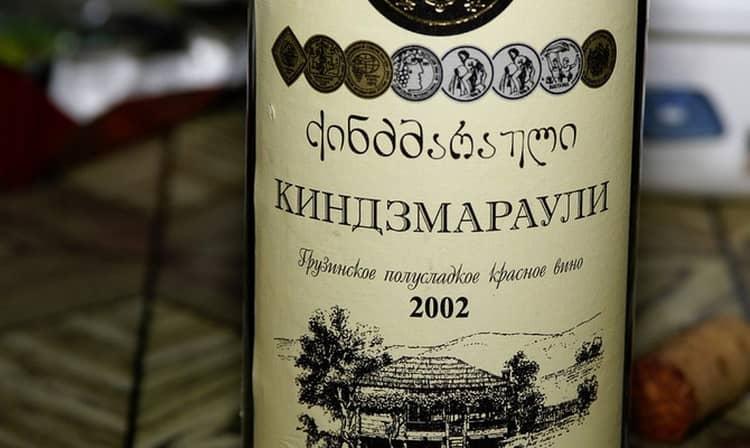 грузинское вино киндзмараули и его особенности
