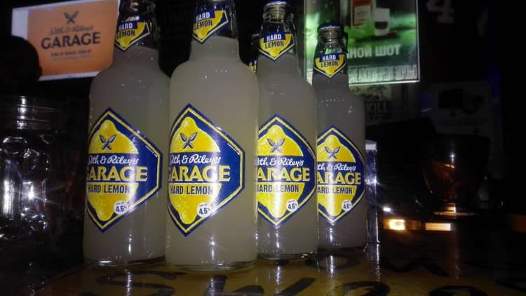 пивной напиток гараж пей и наслаждайся