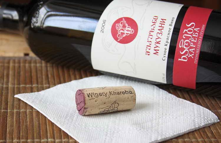 Технология производства вина мукузани