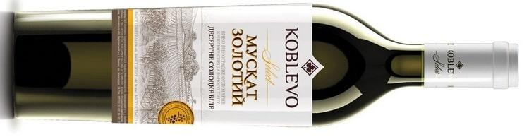 Торговая марка Коблево предлагает отменные мускатные вина.