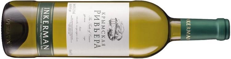 Инкерман тоже изготавливает мускатное вино.