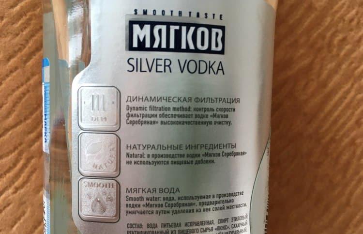 При покупке всегда обращайте внимание на наличие акциза на бутылке.