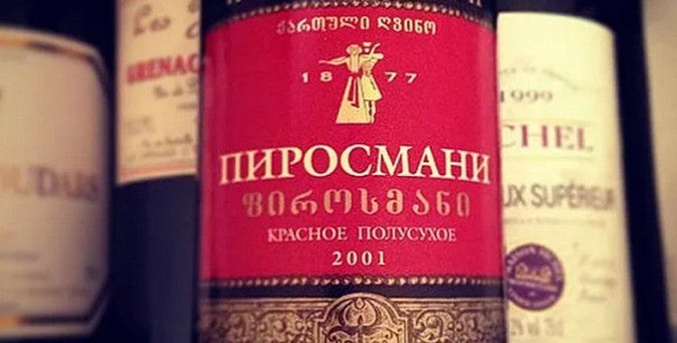 грузинское вино Пиросмани красное полусухое можно купить во многих магазинах.