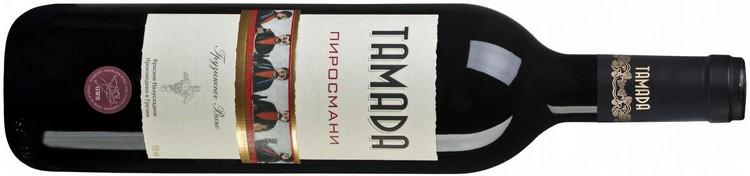Популярное вино пиросмани из Грузии.