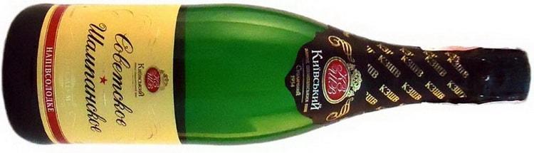 советское шампанское: крепость